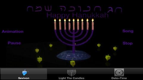 Hanukkah B