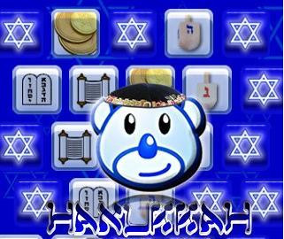 Hanukkah_Match