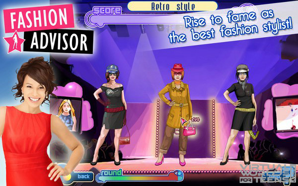 Fashion Advisor5_