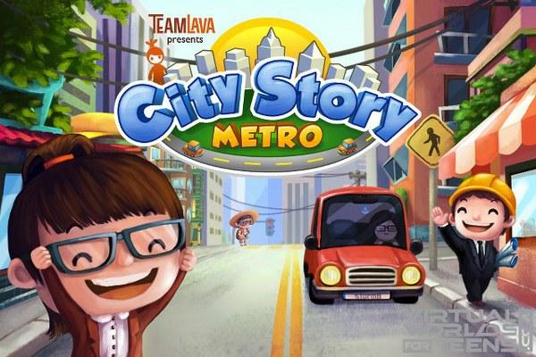 City Story 1