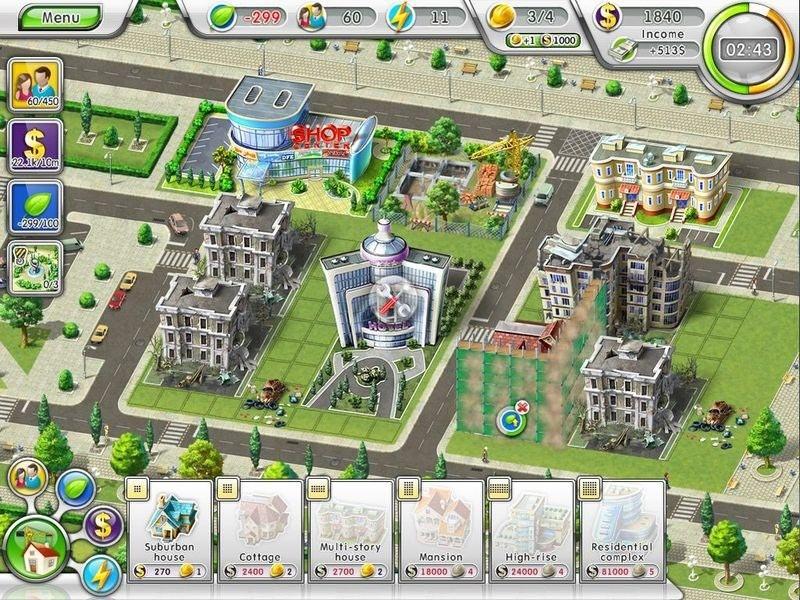 Green City12