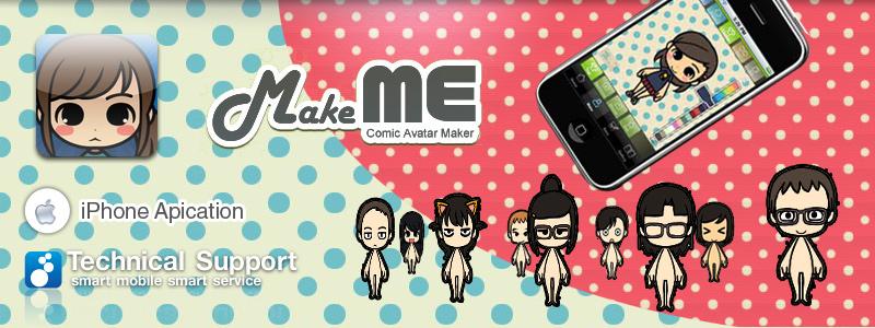 MakeMe13
