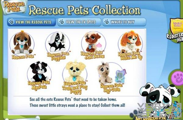 Rescue_Pets8