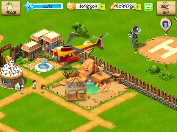 Wonder Zoo9