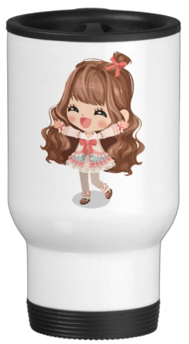 Line_Play_Travel_Mug